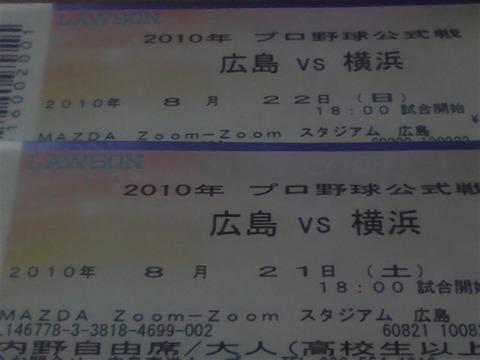 2010081900330000.jpg